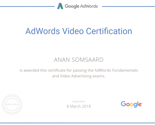 YouTube-Video-Certification