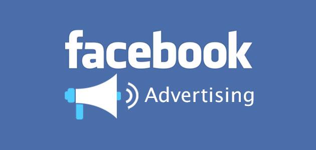 ราคาค่าโฆษณาเฟสบุ๊ค