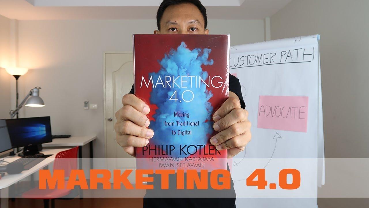 marketing 4.0 การตลาด